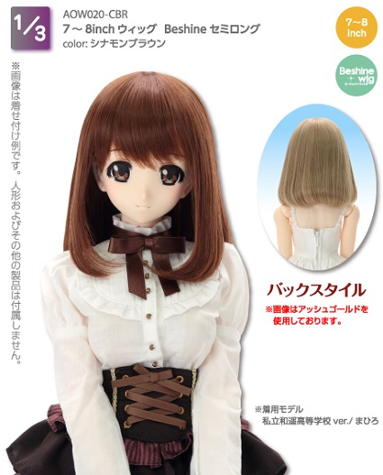 7-8inches Cat Hat DOLLMORE NEW 1//4BJD SCALE MSD SIZE