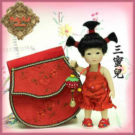 San Mi'er (Sentimental) Doll Set