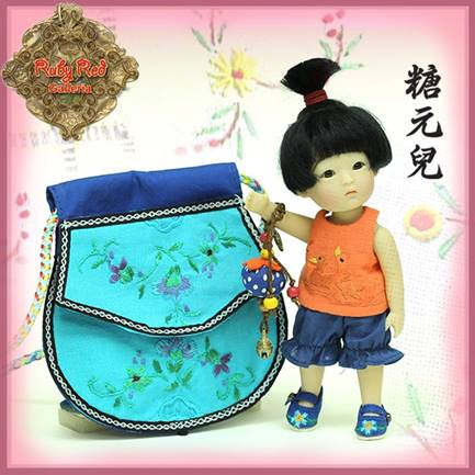 Tang Yuen'er (Fulfillment) Doll Set