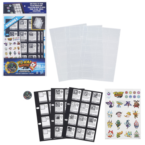 Medallium Collection Book Pages - Series 1